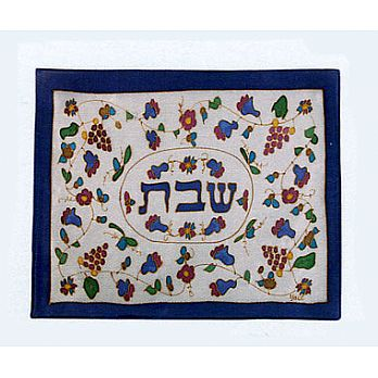 Emanuel Painted Silk Challah Cover - Armenian Style