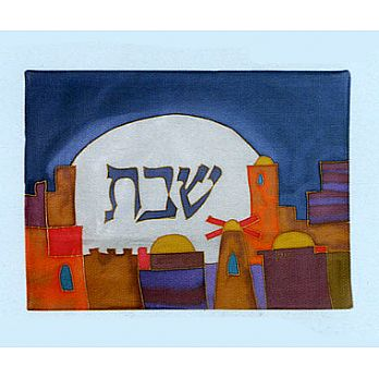 Emanuel Painted Silk Challah Cover - The Windmill