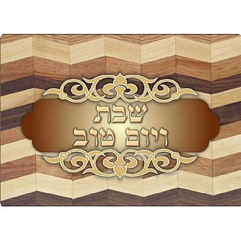 Challah Tray Tempered Glass - Retro
