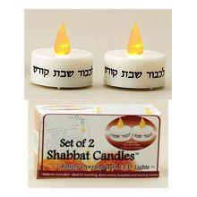 Shabbat Candle Set - Battery Powered LED Lights