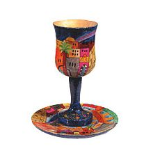 Wood Carved Kiddush Cup & Saucer - Jerusalem