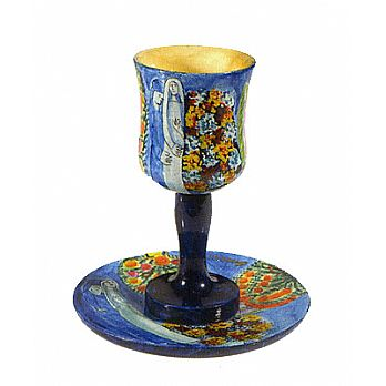 Wood Carved Kiddush Cup & Saucer - Bride/Groom