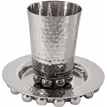 Anodized Aluminum Kiddush Cup & Coaster By Emanuel - Colored Beads