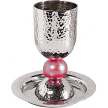 Anodized Aluminum Kiddush Cup & Coaster By Emanuel - Pink Ball