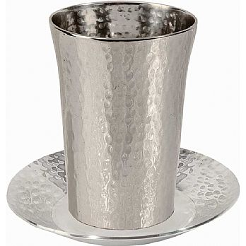 Kiddush Cup with Tray By Emanuel High Polished Aluminum