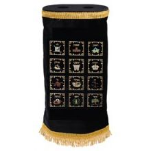 Velvet Torah Mantel (Cover) - Twelve Tribes