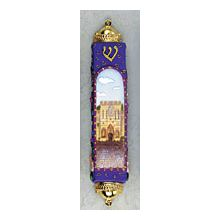 Mezuzah Cover - Jerusalem Gate