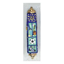 Mezuzah Cover - Boys Sport