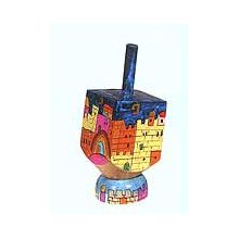 Small Art Dreidel w/Display Stand - Jerusalem Gates