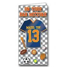 Bar Mitzvah Wallet Card with Greeting - Sports