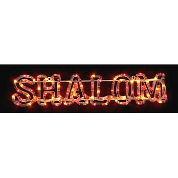 Shalom Lighted Decoration Display