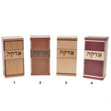 Carved Wood Hand Made Tzedakkah Boxes by Ed Cohen