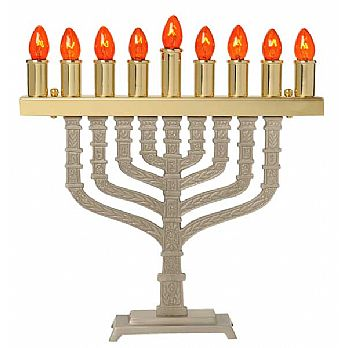 Electric Menorah Knesset Style Pewter & Brass Orange Bulbs