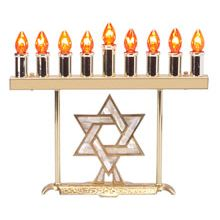 Solid Brass Electric Menorah - Pearled Star