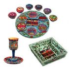 Wood Seder Set By Emanuel - Oriental Collection