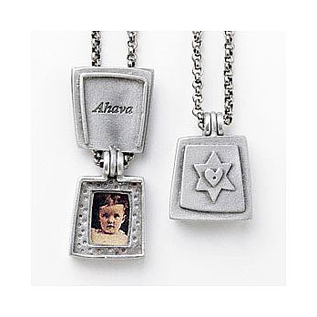 Pewter Ahava Locket
