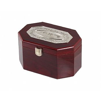 Mahogany and Silver Plated Esrog Box