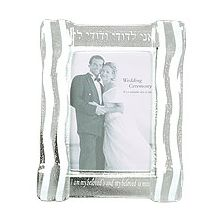 Fused Glass Wedding Picture Frame