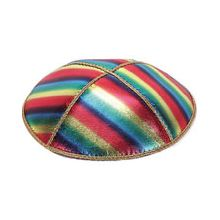 Fancy Foil Embossed Kippot - Rainbow