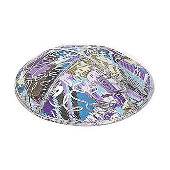 Fancy Foil Embossed Kippot