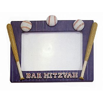 Bar Mitzvah Baseball Picture Frame