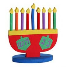 Hanukkah Colorful Foam Menorah with Removable Candles