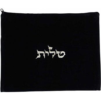 Tallit Bag with only Tallit Embroidered - Navy