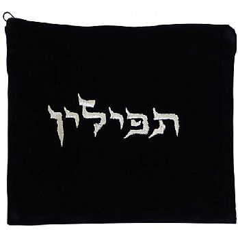Tefilin Bag with only Word Tefillin Embroidered - Navy