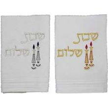 Set of White Shabbat Kodesh Towels