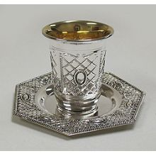 Sterling Silver Kidussh Cup with Tray - English