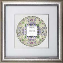 Judaic Framed Art - Love Thy Neighbor As Thyself