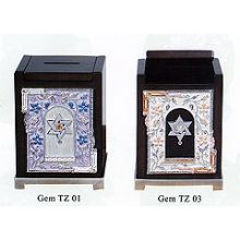 Gemstone Tzedakkah Boxes by Margalit