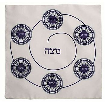 Viscose Matzah Cover