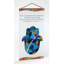 Fused Glass Wall Decor - Hamsa with Home Blessing
