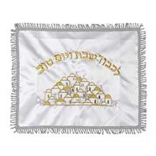 Challah Covber Embroidered White Satin