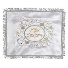 Challah Cover Embroidered White Satin
