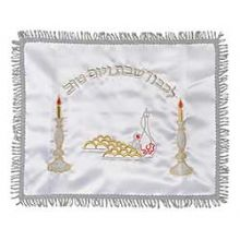 Challah Covber Embroidered White Satin - Shabbat Design