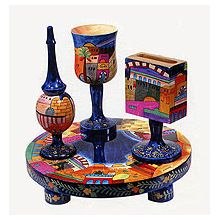 Havdallah Set Hand Painted on Carved Wood by Emanuel