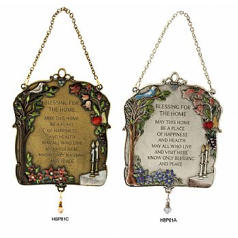 Home Blessing Plaque - Floral