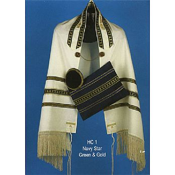 Magnificent Heirloom Tallit Set - Green / Gold