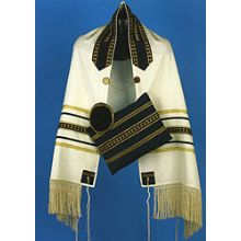 Magnificent Heirloom Tallit Set - Wine / Gold