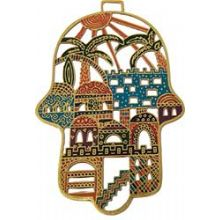 Etched Metal Hamsa Decoration by Emanuel - Jerusalem Color