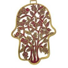 Etched Metal Hamsa Decoration by Emanuel - Birds in Maroon