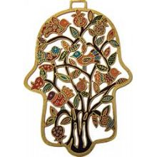 Etched Metal Hamsa Decoration by Emanuel - Birds in Multicolor