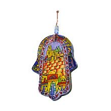 Painted Glass Hamsa Wall Hanging - Western Wall