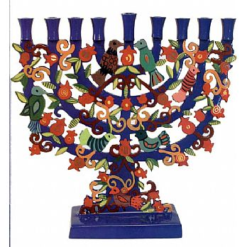 Metal Laser Cut Menorah by Yair Emanuel - Pomegranate Tree
