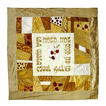 Raw Silk Appliqu�d Chuppah (canopy) By Emanuel