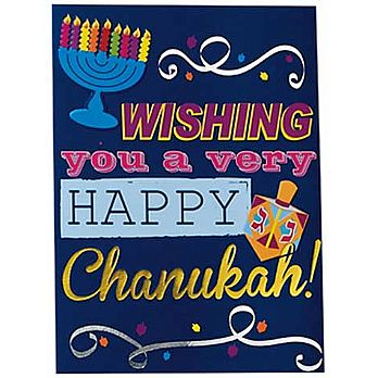 Hanukkah Gift and Greeting Card - 6 Pack with Envelopes