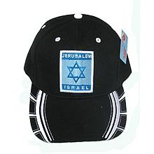 Black Cap - Israeli Flag