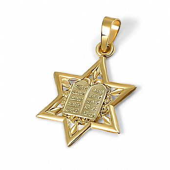 14K Gold Star of David Pendant - 10 Commandments White Gold